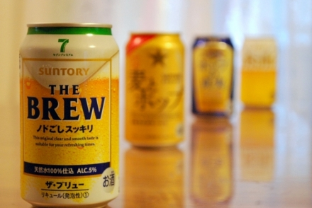 第四のビール (9)