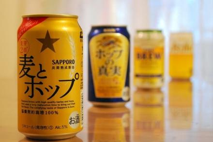 第四のビール (4)