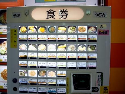 100円そば
