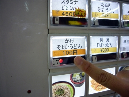 100円そば (2)