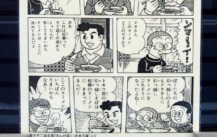 松葉 (41)