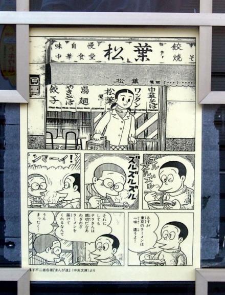 松葉 (42)