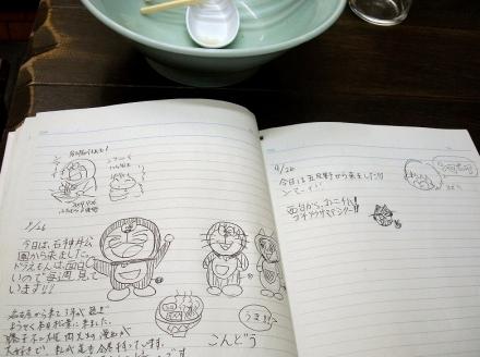 松葉 (37)