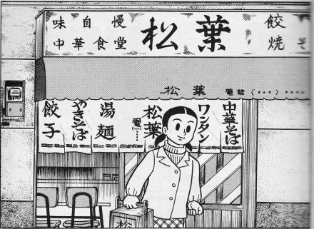 松葉1_0004