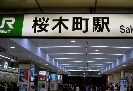 福田フライ (9)