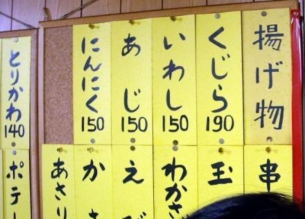 福田フライ (22)