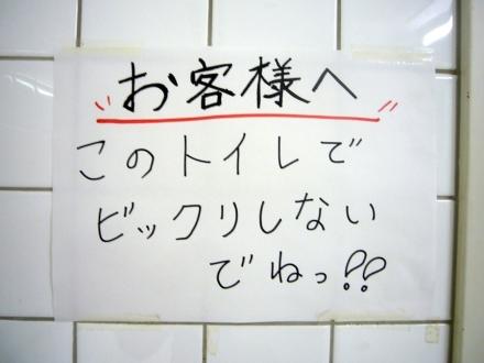 USJ@大阪184
