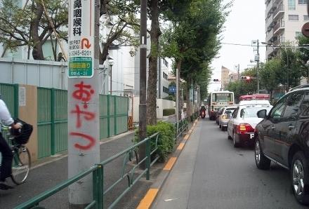 ナニコレ (3)