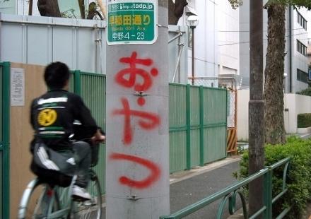 ナニコレ (2)