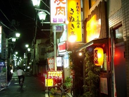 さぬき亭 (2)