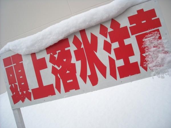 くどうラーメン (1).jpg