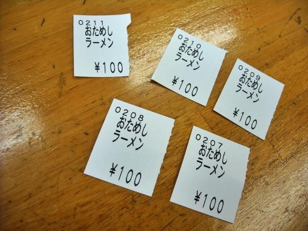 くどうラーメン (21).jpg