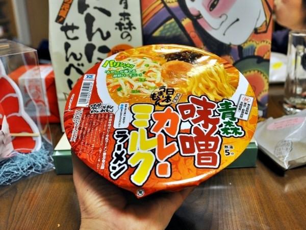 味噌カレー牛乳 (8).jpg