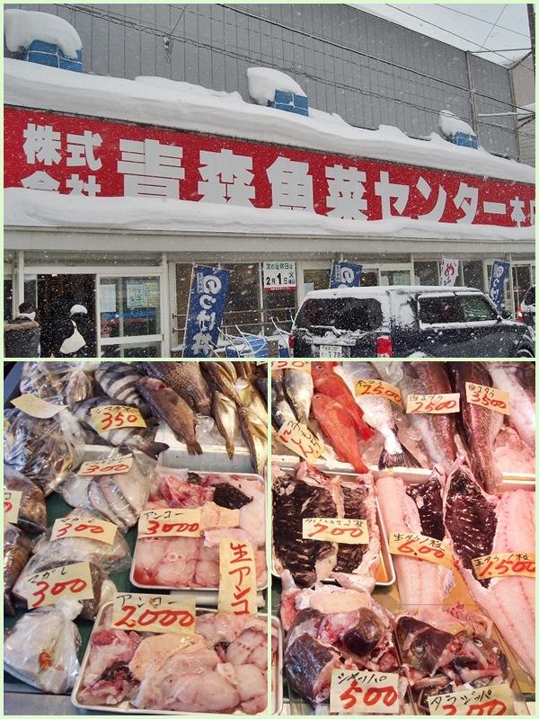 古川市場 a.jpg