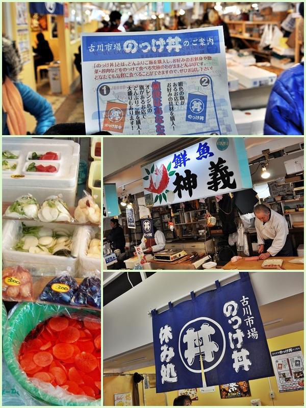 古川市場 b.jpg