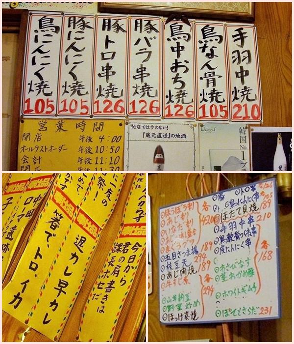 川名 a.jpg