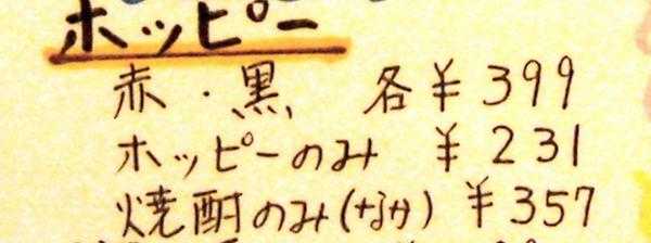 川名 g.jpg
