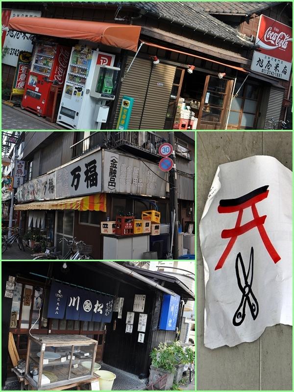 渡商店 b.jpg