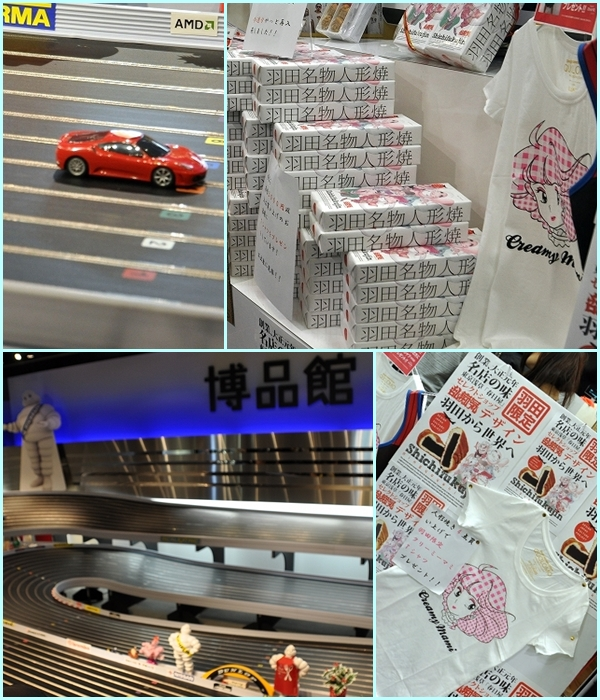 羽田空港 C.jpg