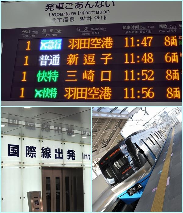 羽田空港D.jpg