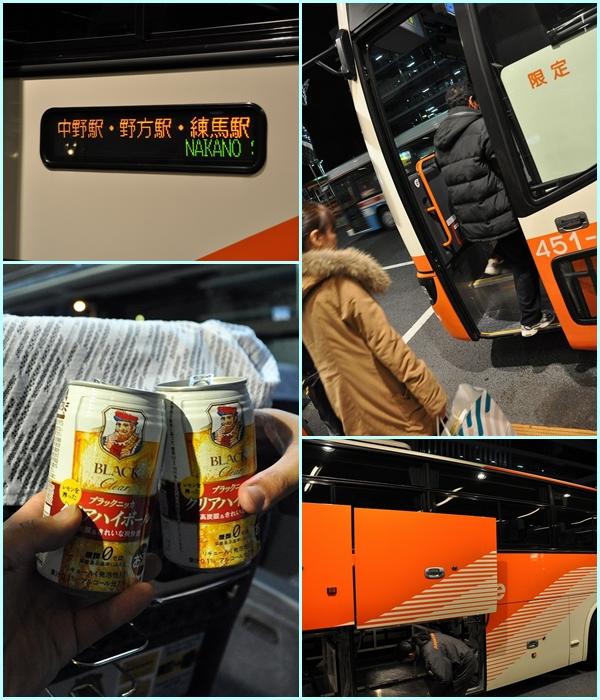 羽田空港 Y.jpg