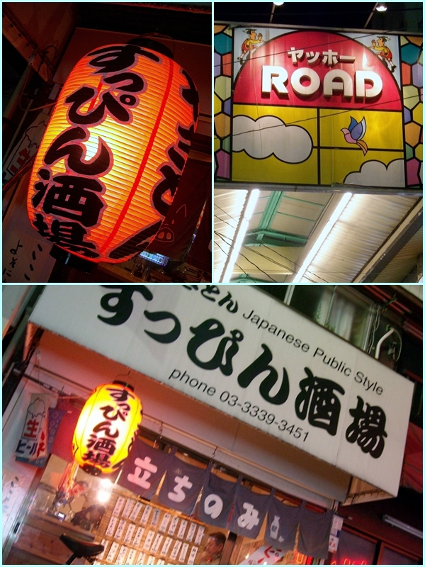 すっぴん酒場a.jpg