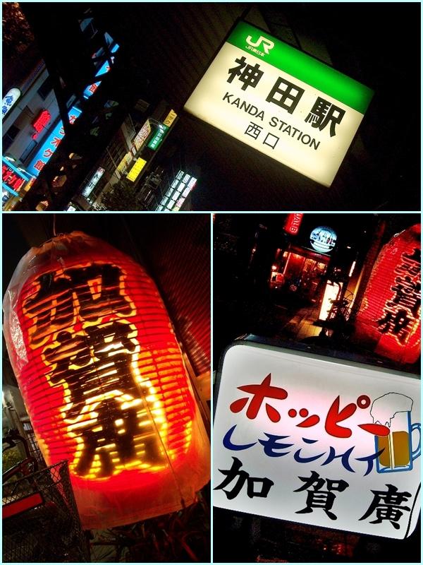 加賀廣 a.jpg