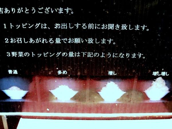 らーめん大 (1).jpg