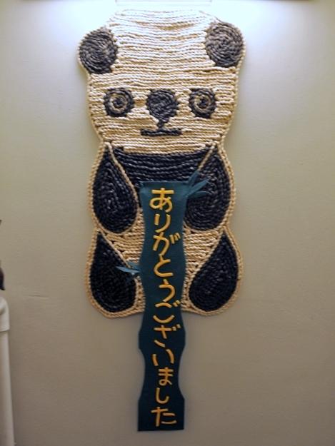 ぱんだ珈琲店 (38).jpg