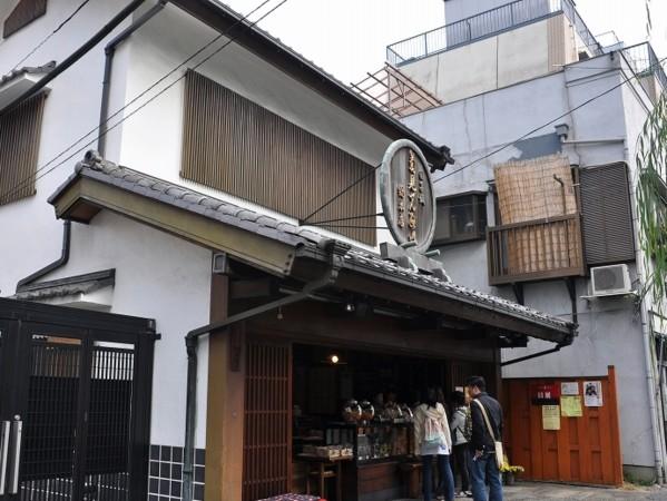 菊見せんべい本店 (7).jpg