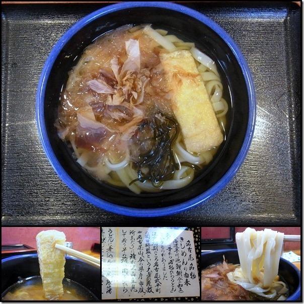 suzukiya2