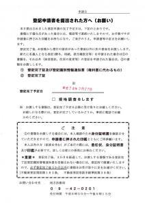 豕募漁螻€・医♀鬘倥>・雲convert_20120321223215