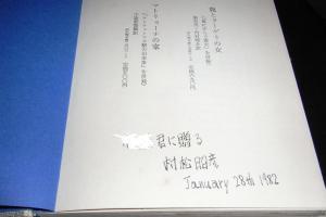 譚第收・点convert_20120408003958