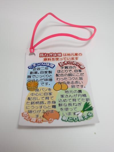 004_convert_20121220090315.jpg