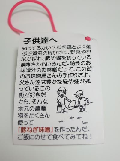 005_convert_20121220090417.jpg