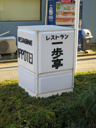 006_convert_20121207085205.jpg