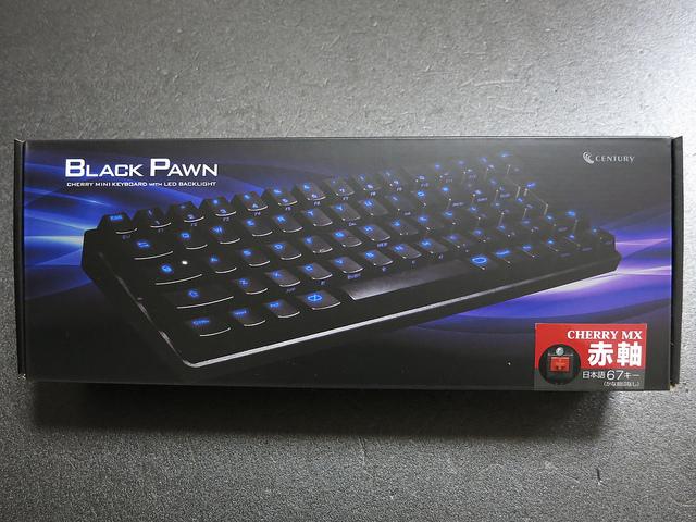 BLACK_PAWN_02.jpg