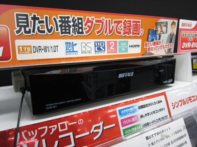 DVR-W1_01.jpg