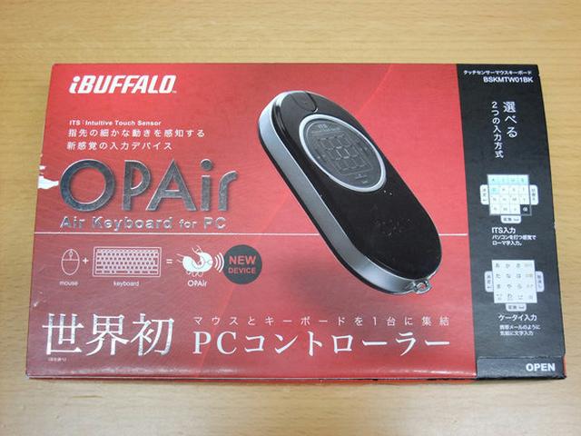OPAir_01.jpg