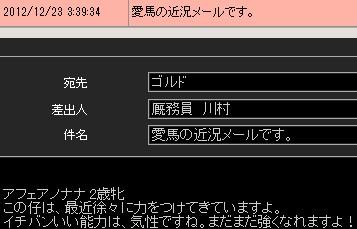 2012y12m26d_004627945.jpg