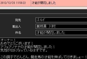 2012y12m26d_012954754.jpg
