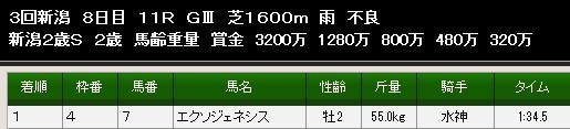 2012y12m30d_005914567.jpg