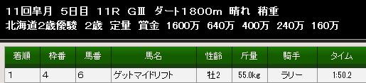 2012y12m30d_010009535.jpg