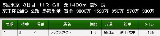2012y12m30d_010015930.jpg