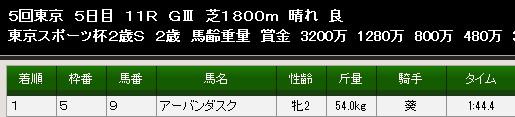 2012y12m30d_010038538.jpg