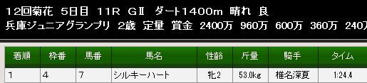 2012y12m30d_010105492.jpg