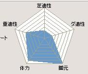 2013y01m08d_005903755.jpg