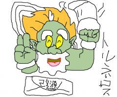 vipokemonzukan.jpg