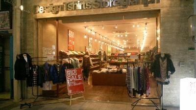 魚町二丁目「graniph」閉店セール