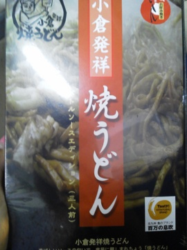 ふなピー魚町銀ぶら☆~お好み焼き「いしん」02